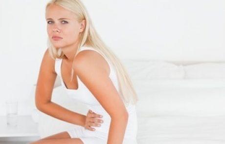 עצירות ובעיות בדרכי העיכול – אבחון אירידיולוגי